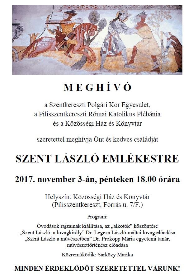 Szent László Emlékest 2017